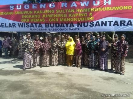 Gelar Wisata Budaya Nusantara Meriahkan Puncak Hari Jadi Desa Sabdodadi